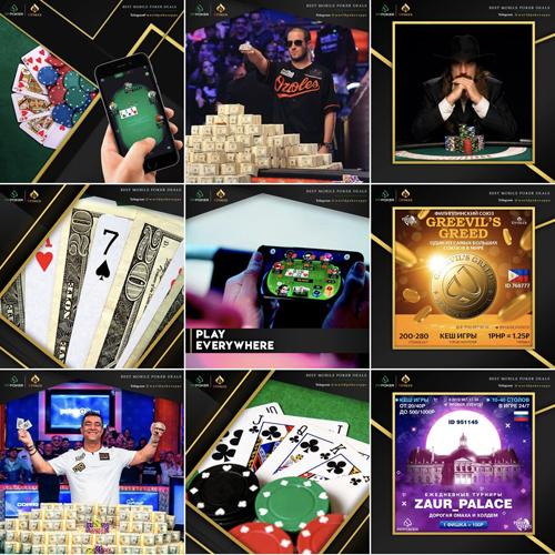 продвижение покер
