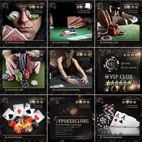 продвижение инстаграм покер