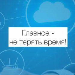 Нужно разработать сайт в г.Москва?